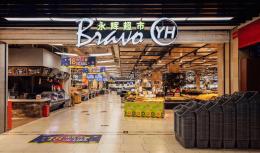 永辉超市整合线上业务,功能重合的永辉买菜APP或将退出